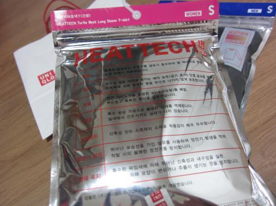 """Uniqlo Heattech Japan Heattech is Called The """"japan"""