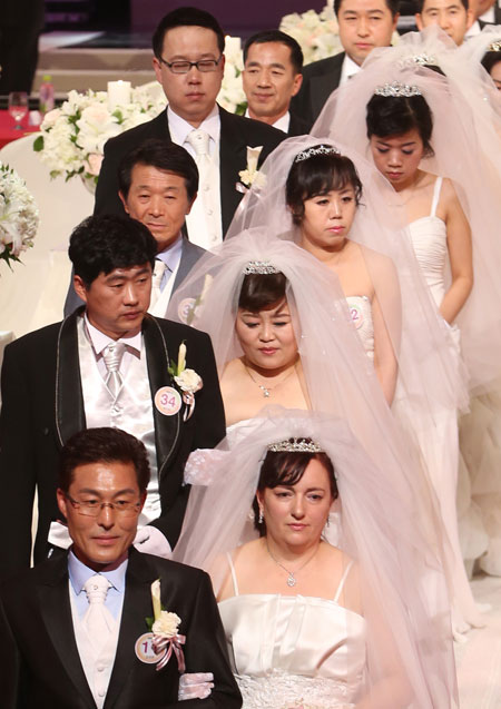 Koreans and interracial marriage