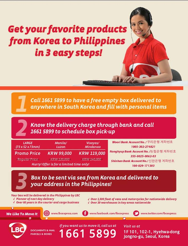 (Photo taken from Korea Balikbayan Box )