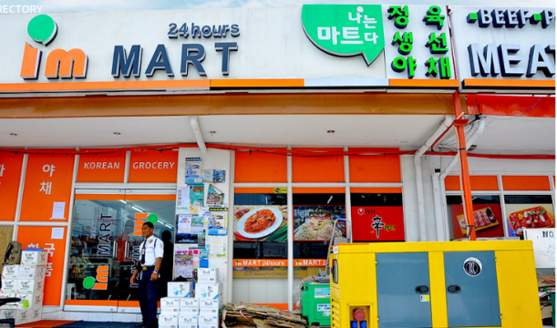 One of the several Kprean marts in Angeles City's Korean Town (Photo taken from clarkisit.com)