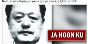 Source: ABS-CBN News