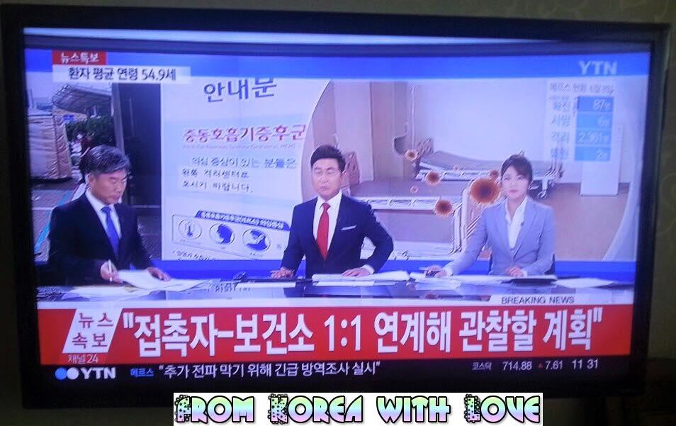 Korean doctors placed under self quarantine for mers for Bureau quarantine philippines